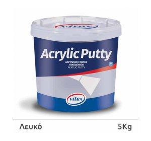 Λευκός Υδατοδιαλύτος Ακρυλικός Στόκος Οικοδομών  5kg