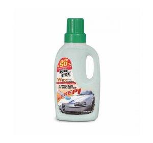 Wax Auto Shampoo 750ml Καθαριστικό & γυαλιστικό αυτοκινήτων με κερί