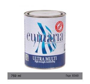 EUMARIA ULTRA MULTI GREY 750ML- Αυτοκαθαριζόμενο Υφαλόχρωμα, Ναυτιλιακά είδη, χρώματα για μεγάλους χρόνους ελλιμενισμού, γκρ