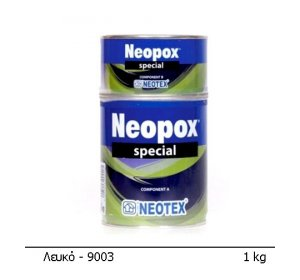 NEOPOX SPECIAL  ΛΕΥΚΟ(Α+Β)1kg- Εποξειδική Αντιδιαβρωτική Βαφή