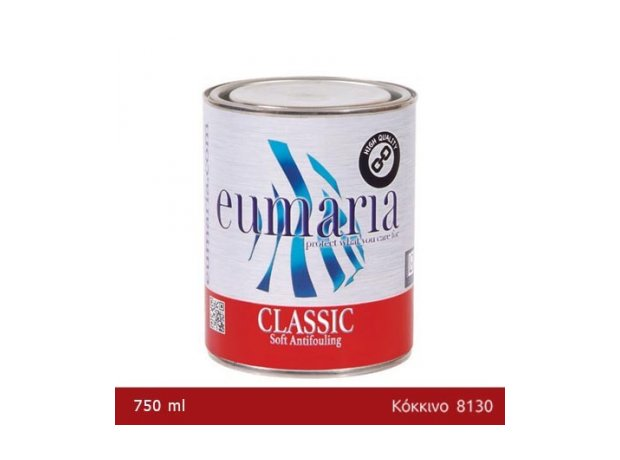 EUMARIA CLASSIC OXIDE RED 750ML- Μαλακό Υφαλόχρωμα