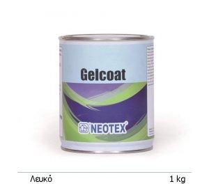 GELCOAT NEOTEX (topcoat) ΛΕΥΚΟ 1kg-Πολυεστερικό χρώμα