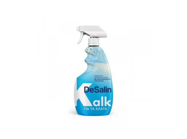 DeSalin Kalk