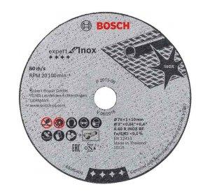 Expert for Inox 76x1x10mm Δίσκος κοπής