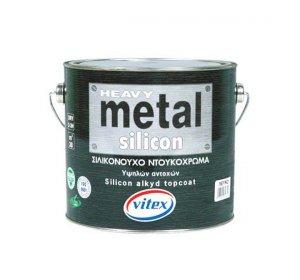 METAL SILICON Σιλικονούχο ντουκόχρωμα, χρώμα για μέταλλα, ανάγλυφο, σατινέ, γυαλιστερό