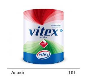 πλαστικό χρώμα εσωτερικών επιφανειών εύκολο καθάρισμα αλέκιαστο