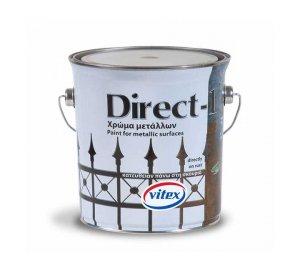 Vitex DIRECT-1 Ταχυστέγνωστο, γυαλιστερό, αντιδιαβρωτικό χρώμα μετάλλων, ντουκόχρωμα