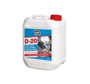 DUROSTICK D-20 5lt-Ακρυλικό Γαλάκτωμα, Βελτιωτικό Κονιαμάτων