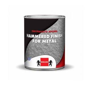 HAMMERED FINISH Σφυρήλατο χρώμα για μέταλλα