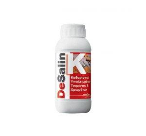 DESALIN K 1ΚG-Καθαριστικό Χρωμάτων & Υπολειμμάτων Τσιμέντου
