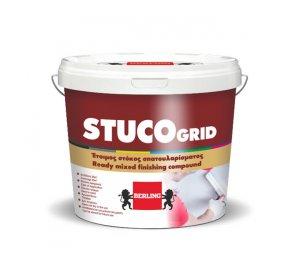 STUCO GRID Ειδικός στόκος σπατουλαρίσματος