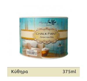 Χρώμα Κιμωλίας  Κύθηρα εκρού ζαχαρί vintage