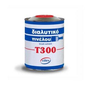 ΔΙΑΛΥΤΙΚΟ ΠΙΝΕΛΟΥ T300 750ML