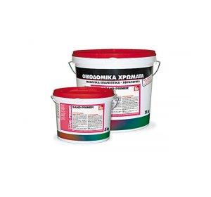 SAND-PRIMER 5kg-Ακρυλικό - χαλαζιακό αστάρι πρόσφυσης σοβάδων