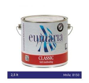 EUMARIA CLASSIC BLUE 2,5L- Μαλακό Υφαλόχρωμα