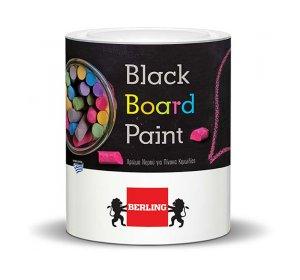 Black board paint Χρώμα για πίνακα Κιμωλίας
