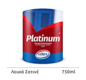 PLATINUM SATINE 750ML -Ριπολίνη πολυτελείας