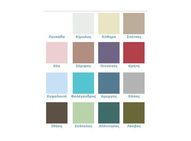 Χρώματα Κιμωλίας Χρωματολόγιο πράσινο μπλε μώβ