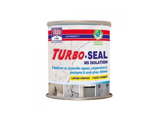 TURBO-SEAL 750ml Λευκό Σφραγιστικό τριχοειδών αρμών