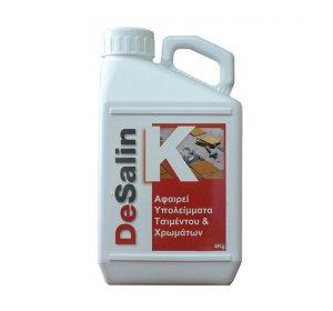 DeSalin Κ. 4kg Καθαριστικό χρωμάτων & υπολειμμάτων τσιμέντου