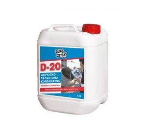 D-20 1LΤR-Ακρυλικό Γαλάκτωμα, Βελτιωτικό Κονιαμάτων