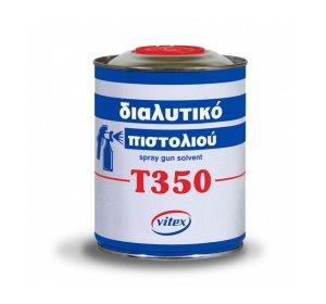 T350 Διαλυτικό πιστολιού