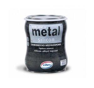 METAL SILICON Σιλικονούχο ντουκόχρωμα, χρώμα για μέταλλα, μεταλιζέ, σατινέ, γυαλιστερό