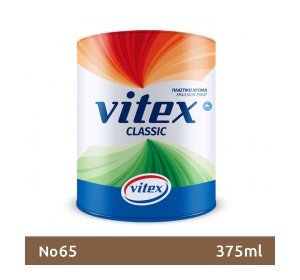 vitex Classic πλαστικό χρώμα εσωτερικών χώρων