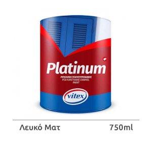 PLATINUM MAT 750ML -Ριπολίνη πολυτελείας