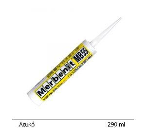 MERBENIT UV 27 290ML ΛΕΥΚΟ- Συγκολλητικό & Στεγανοποιητικό