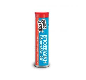 Εποξειδική κόλλα 20 λεπτών 56gr Σε μορφή πλαστελίνης