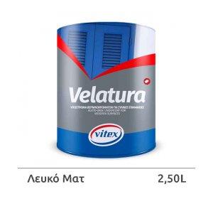 Vitex Velatura Υπόστρωμα για ξύλινες επιφάνειες