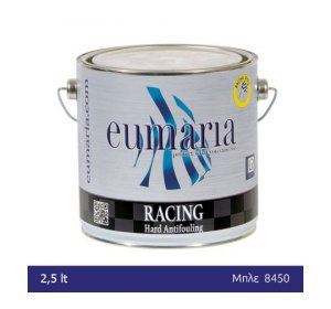 EUMARIA RACING BLUE 2,5L- Σκληρό Αυτοκαθαριζόμενο Υφαλόχρωμα Yψηλών ταχυτήτων Ναυτιλιακά είδη, μπλε