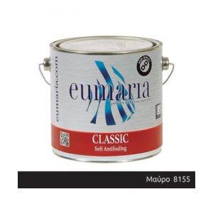 EUMARIA CLASSIC BLACK 2,5L- Μαλακό Υφαλόχρωμα